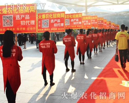2016南宁农资会-农化网力求完美