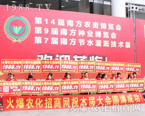 农化网的战士在2016广西农资博览会用行动演绎全力以赴的精神