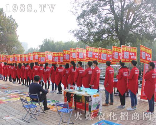 1988.TV在2016济南植保交易会上表现突出,热情洋溢,追求属于我们的辉煌!