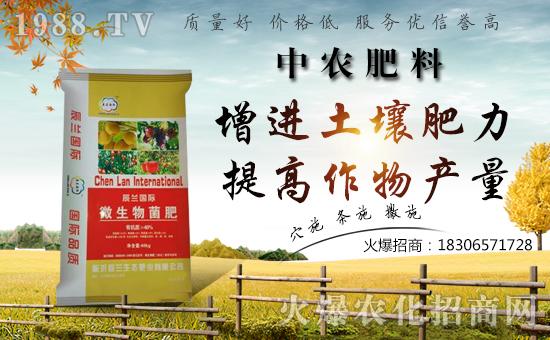 农资集团中农肥料有限公司