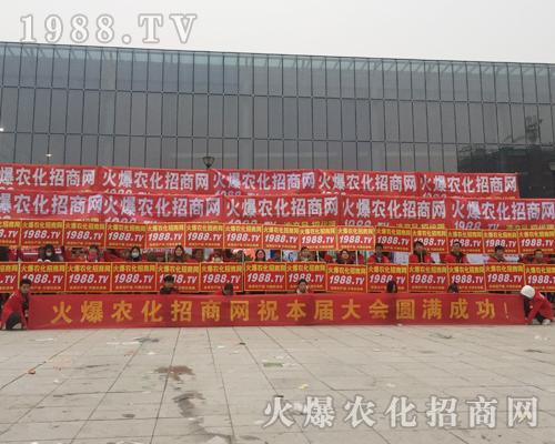 2016江苏全国植保会,火爆农化网尽显王者风范!