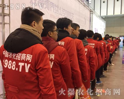 厉兵秣马,火爆农化网2016江苏省植保会再展雄风!