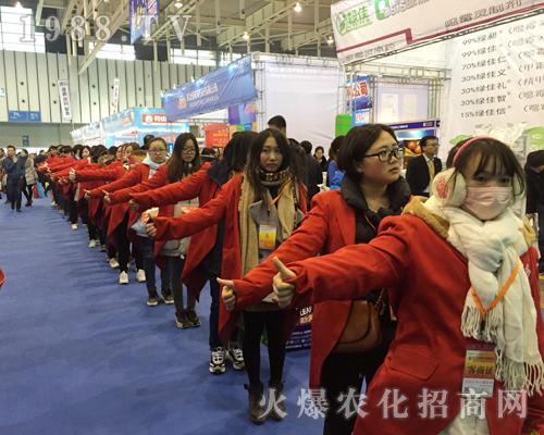 2016江苏省植保会,火爆农化网留下华丽的篇章!