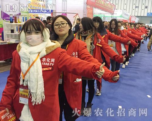 1988.TV火爆农化招商网2016南京全国植保会独霸风采!