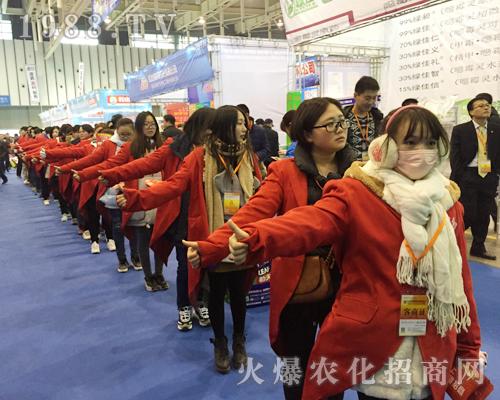 火爆农化网宣传队伍为2016南京全国植保会增色添彩