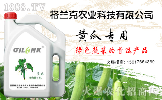 格兰克农业科技有限公司2
