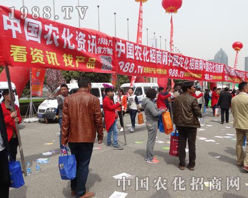 在2016河南省中原肥料会上,农化人团结一心共奋斗