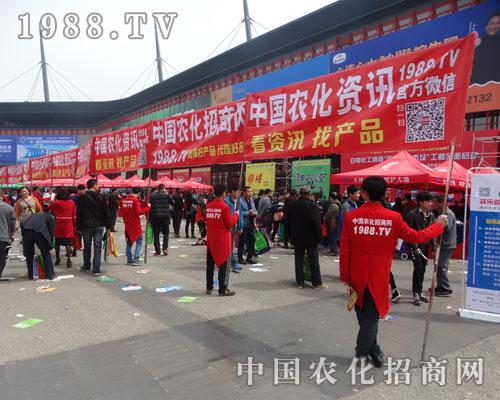2016中原肥料会,中国农化招商网火爆来袭!