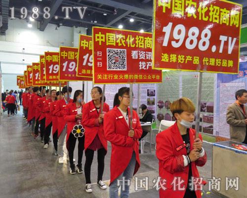 农化网团结一致携手并肩征服2016郑州肥料会