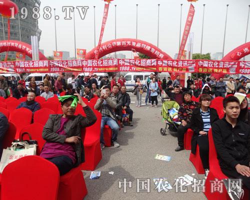 1988农化网再次出征2016郑州肥料会