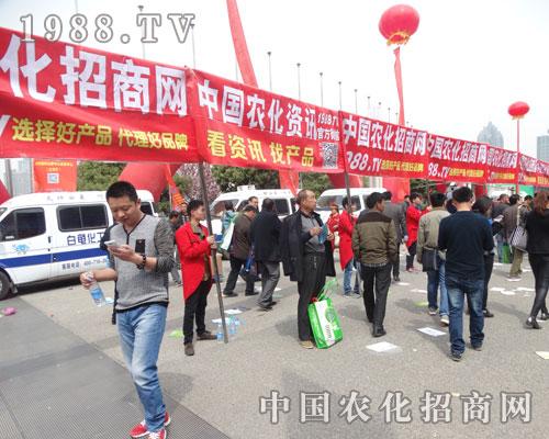 农化网战士亮相于2016年郑州肥料会