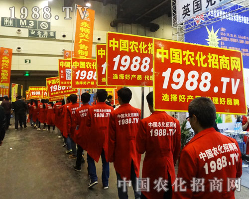 农化人坚持不懈的奋斗在2016年郑州肥料会