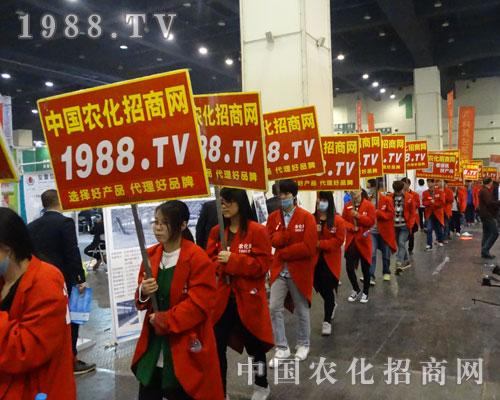 2016郑州肥料会1988.TV满载而归