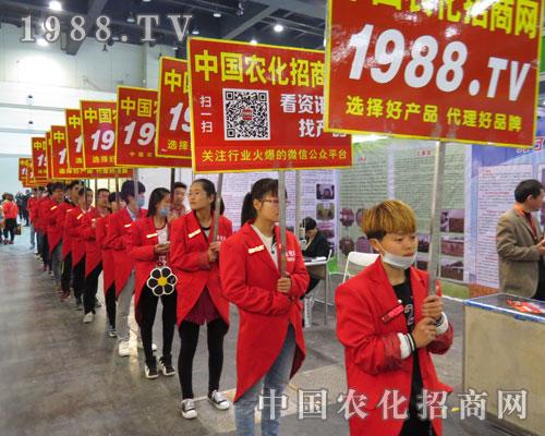 农化网参加2016年郑州肥料会