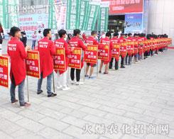 2016西南农资会,火爆农化招商网覆盖整个会场