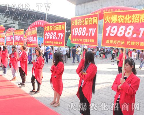 西南农资会1988农化网成为当之无愧的宣传楷模