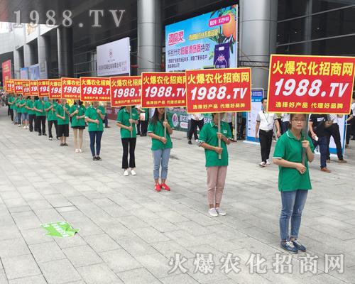 2017南宁农资会上,火爆农化招商网再次成为焦点