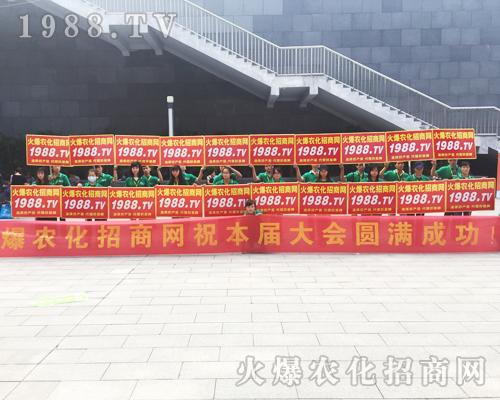 1988.TV的宣传队伍在南宁农资会上成为焦点!