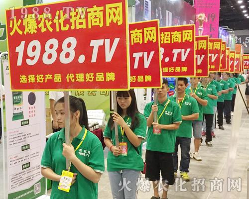 火爆农化网精英们用激情点燃南宁农资博览会的气氛!