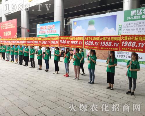 2017广西南宁农资会火爆农化网全力以赴
