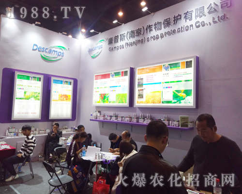 康普斯在2017郑州农药会宣传成功