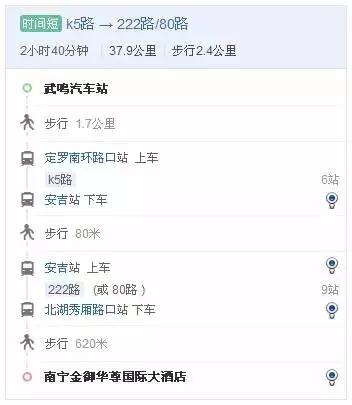 【万人关注】2017火爆农资大讲堂南宁站倒计时1天,这些流程您一定要知道!