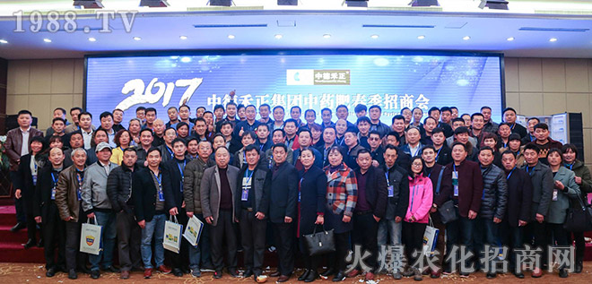 中德禾正科技發展(海南)有限公司