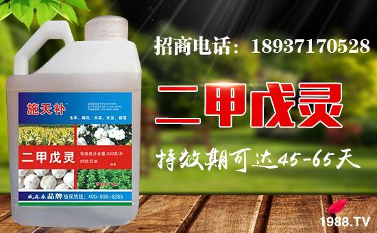 河南威森泰农业科技有限公司9