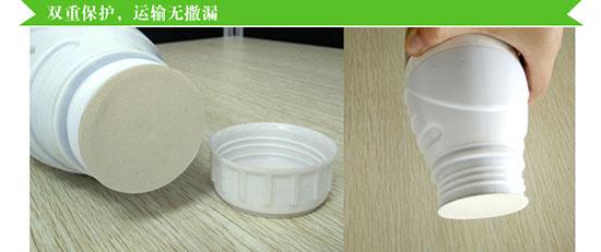 福进门中药材专用促生根水溶肥4