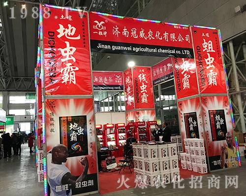 济南冠威农化在2017黑龙江植保会上大展拳脚