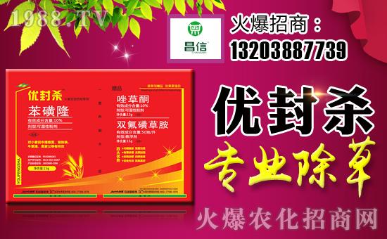 郑州昌信农业科技有限公司