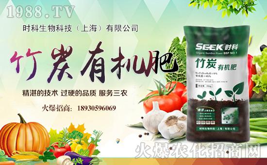 时科生物科技(上海)有限公司