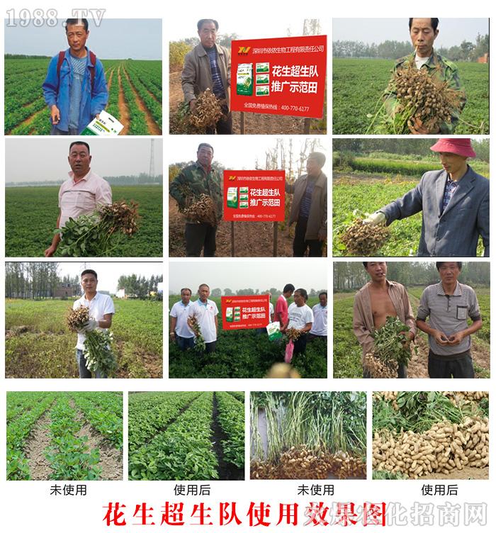深圳市依侬生物工程有限责任公司