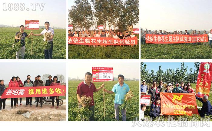 深圳市依侬生物工程有限责任公司2