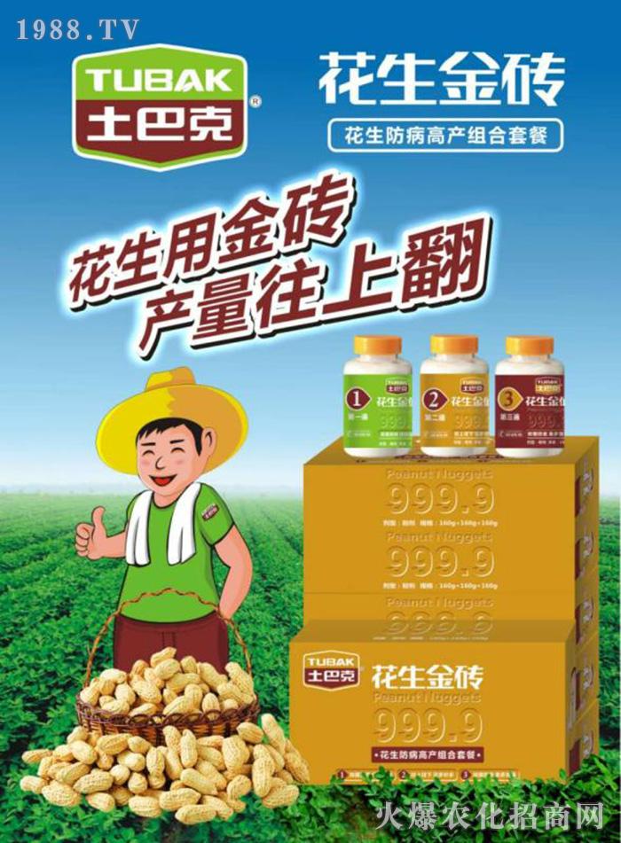 上海僑基生物科技有限公司