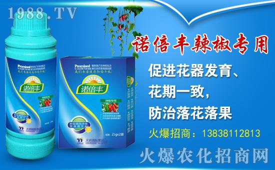 PBO新型果树促控剂,汇集尖端科技,增产增效!