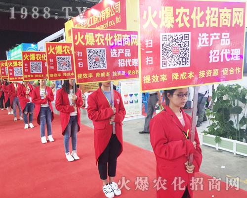2017西南农资博览会