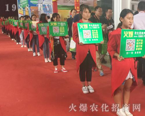 火爆宣传、铺天盖地,2017年昆明农资会上1988.TV强势来袭