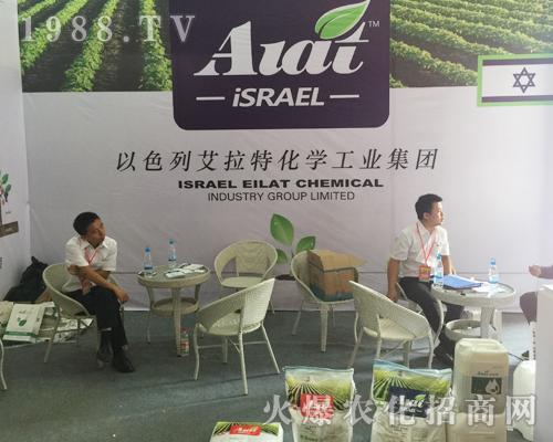艾拉特携新品火爆出席2017西南农资博览会