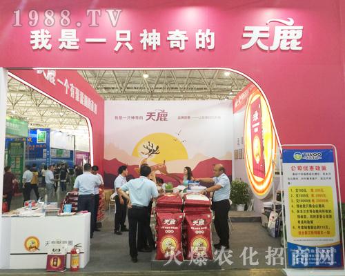 山东天沃生物工程有限公司出席2017西南农资博览会