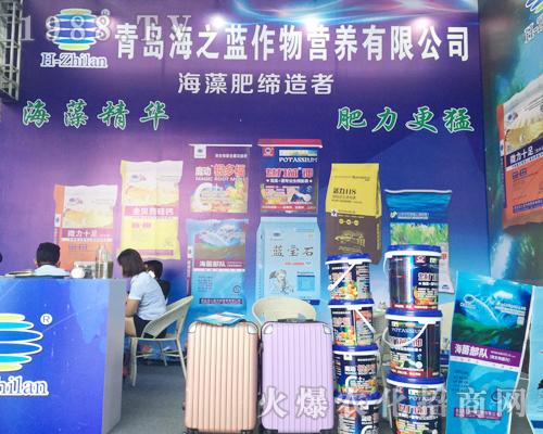 海之蓝火爆登场2017西南农资博览会