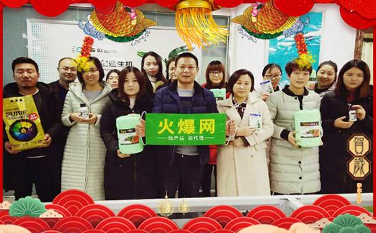 【欧迈思】全体员工恭祝全国经销商身体健康,狗年吉祥!