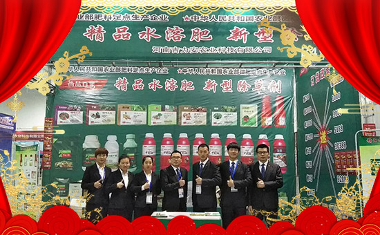 【河南吉力安】全体员工恭祝大家新年快乐,旺事如意!