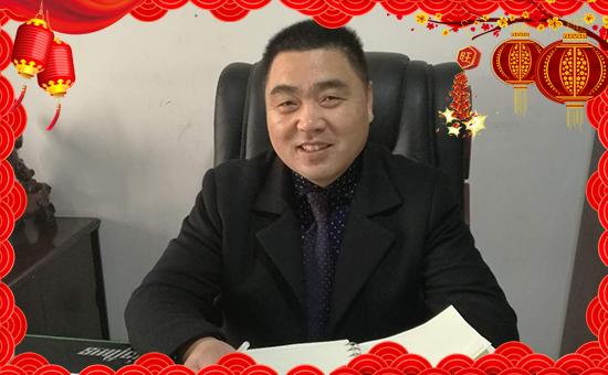 【伟科肥业】祝大家在新的一年里财源滚滚来!