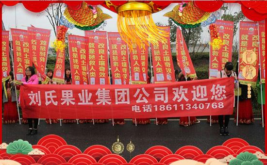【刘氏果业】祝大家在新的一年里工作顺利,步步高升!
