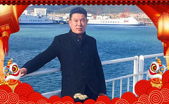 【山东高品】祝全国朋友幸福安康,万事如意!
