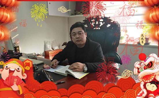 【绿邦胜农】祝大家身体健康,阖家欢乐!