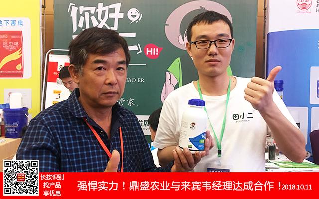 捷报连连!火爆农资大讲堂南宁站,河南鼎盛签单不断!