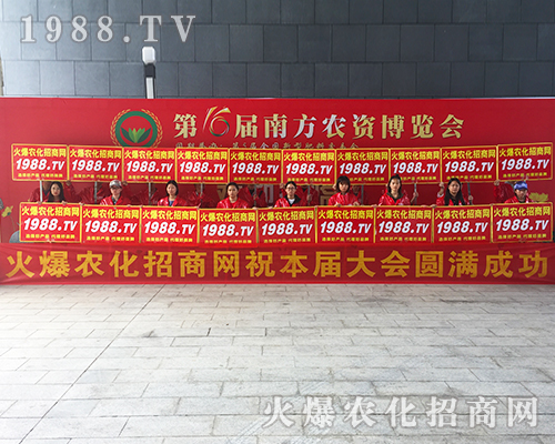 2018广西农资会上农化网脱颖而出