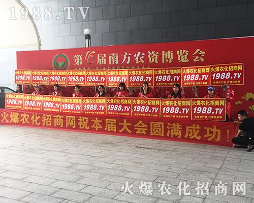 农化网宣传队伍为2018南宁农资博览会增色添彩